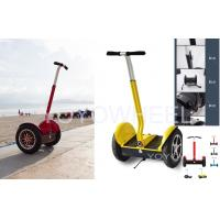 Wholesale Self-Balancing Personal vehicle Electric Chariot Scooter for outdoor riding from china suppliers