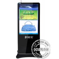 Wholesale TFT LCD Advertising 3G Digital Signage Screen Kiosk Remote Managing Floorstanding Totem from china suppliers