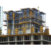 Wholesale Auto Independent Self Climbing Formwork with Forward or Backward Inclination QPMX-50 from china suppliers
