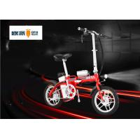 Wholesale Long Range Folding Electric Bicycle 200W Folding E Bike With Aluminum Handlebars from china suppliers