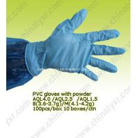 Wholesale Disposable A Grade Medical PE Gloves from china suppliers