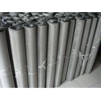 Wholesale Nickel Mesh/Screen for Fuel Cell from china suppliers