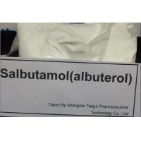 Wholesale No Side Effect Fat Loss Steroids Salbutamol Weight Loss CAS 51022-70-9 from china suppliers