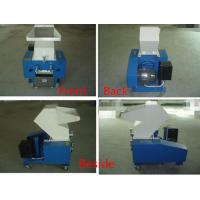 Wholesale PVC/PP/PET/ABS Waste plastic bottle crusher machine 2.2-45KW from china suppliers