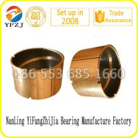 Wholesale Self-lubracation bush coat PTFE Teflon,DU oilless bearing bushing from china suppliers