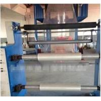 Wholesale High Efficiency PVC  Blow Film Making Machine SJ65×29-SM1200 from china suppliers