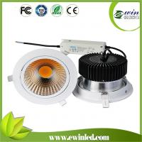 Wholesale 2years warranty IP50 cob downlight led 30W with LED driver matched from china suppliers