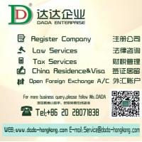 Quality Guangzhou Company Registration for sale
