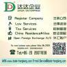 Buy cheap China Working Visa from wholesalers
