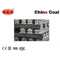 Wholesale 9KG Light Rail Steel Products Railway Light Steel Rail GB Standard from china suppliers