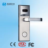 Wholesale High quality stainless steel Silvery hotel door safety lock H001Z03-Y2 from china suppliers
