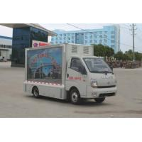Wholesale FOTON small Mobile LED propaganda vehicle(CLW5046XXCB4) from china suppliers