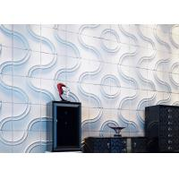 Wholesale Eco-friendly Plant Fiber Modern 3D Wall Panels from china suppliers