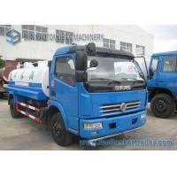 Wholesale Dongfeng Duolika 4 X 2 5000 L Storage Water Tanker Truck 100 hp 2 Axles from china suppliers