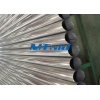 Wholesale ASTM A789 / ASME SA789 UNS S31803 Stainless Steel Welded Tube , welding round tube from china suppliers