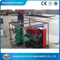 Wholesale CE Approved Flat Die Electric Small Pellet Mill Machine for Animal Feed from china suppliers