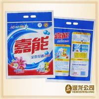 Wholesale Washing Powder Soft Packing from china suppliers