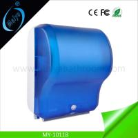 Wholesale infrared touchless paper cut dispenser for toilet from china suppliers