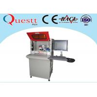 Wholesale High Precision Automatic Fiber Laser Marking Machine With 2 Station Rotate Table from china suppliers