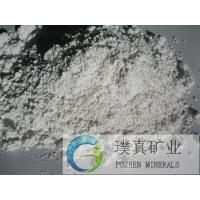 Wholesale Puzhen nano grade Far Infrared Powder from china suppliers