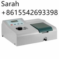 China UV1100 195-1020 nm uv visible spectrophotometer price on sale