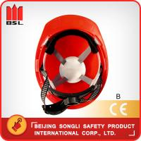 Quality SLH-AMY-3  PE/ABS  HELMET for sale