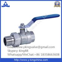 Wholesale Forged Female Brass Gas Ball Valve with Steel Handle from china suppliers
