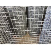 Wholesale Barbecue Screen Crimped Wire Mesh Square wire fencing materials from china suppliers
