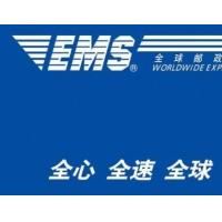 Wholesale Door to Door Courier service , EMS International Express to Turkey from china suppliers