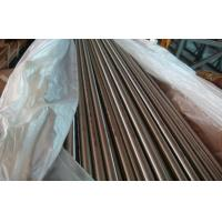 Wholesale Cold Drawn Annealed Stainless Steel Tubing ASTM A312 / A213 TP310 TP310S from china suppliers