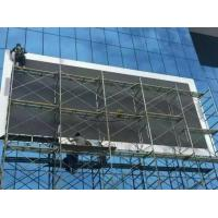 Wholesale P5 Smd Waterproof Advertising Led Screens Outdoor Density 4000 3g Wifi from china suppliers