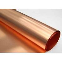 Wholesale Low Profile ED Copper Foil More Than 0.8 N / Mm Peel Strength High Purity from china suppliers