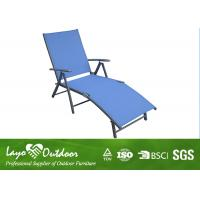 Wholesale Commercial Long Lightweight Aluminum Folding Lawn Chairs , 7 Position Travel Beach Chair Multi - Color from china suppliers