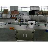 Wholesale Self AdhesiveSticker Labelling Machine , Label Applicator Machine For Bottles from china suppliers