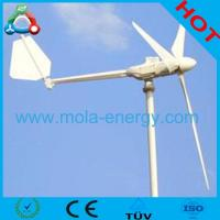 Wholesale Wind Electric Generating System from china suppliers