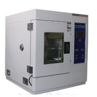 Wholesale Programmable Constant Temperature And Humidity Test Chamber With Standby Function from china suppliers