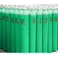 Wholesale 2.5L - 40L High Pressure Hydrogen Gas Industrial Gas Cylinders ISO9809 from china suppliers