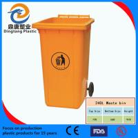 Wholesale 240L plastic trash bin in hotels, outdoor and hospital from china suppliers