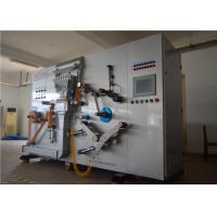 Wholesale Cigarette tipping paper perforating machine Germany SIEMENS servo system from china suppliers