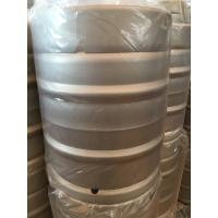 Wholesale Europe Standard Stainless Steel Beer Keg 50L from china suppliers