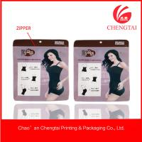 Wholesale Laminated material clothing packaging bags for women's underwear from china suppliers