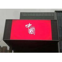 Wholesale Commercial Waterproof HD Outdoor Advertising LED Display Horizontal scrolling from china suppliers