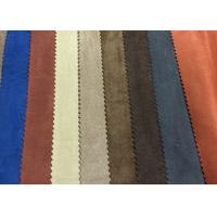 Wholesale Washable Imitation Micro Suede Fabric Plain Pattern 260GSM Upholstery from china suppliers