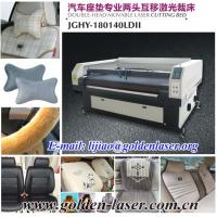 Buy cheap Double Heads Movable Laser Cutting Bed JGHY-180140 LD II from wholesalers