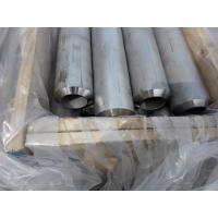 Wholesale Hastelloy C-276 Seamless Pipe, ASTM B622/ B619 /B626 , N10276 / 2.4819 , from china suppliers