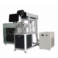 Wholesale carbon dioxide laser marking machine for sale from china suppliers