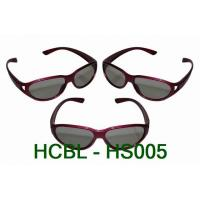 Wholesale Rosiness plastic frame Linear Imax 3D Anaglyph Glasses with Projectors from china suppliers