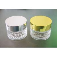 Wholesale CL-C415 metalized screw on cap lids closures for glass cosmetic jar, metalization cover from china suppliers