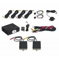 Buy cheap 24Ghz frequency Microwave sensors car blind spot detection system BSD System for all brand cars from wholesalers
