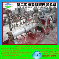 Wholesale Fully automatic cheap and professional 3tons/h fish feed pellet machine from china suppliers
